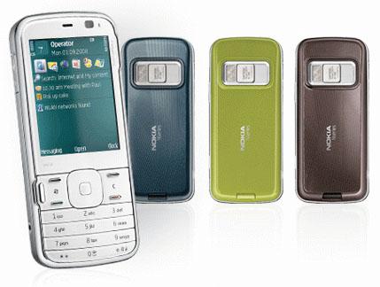 Nokia N79,N79,nokia,actualite,tests,fiche technique,Acheter en ligne,produits,Logiciels,OVI,Music Store,mobile,portable,phone,music,accessoires,prix,downloads,telecharger,software,themes,ringtones,games,videos,