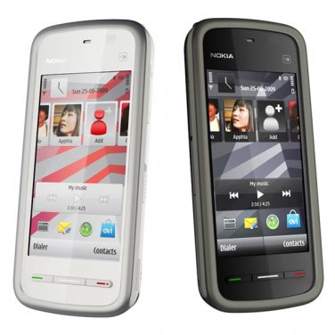 Nokia Mobile Price List « Cellphone – Mobile Phone